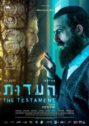 The Testament poster
